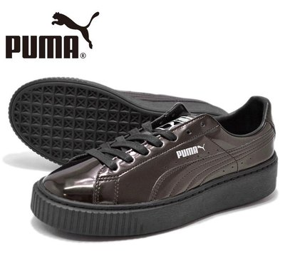 =CodE= PUMA BASKET PLATFORM METALLIC 漆皮增高厚底鞋(銅) 362339-03 預購