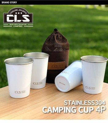 戶外 304 不鏽鋼杯【初露牧場】野營 露營 4件 套杯 野餐 燒烤 啤酒杯 登山 水杯 茶 牛奶 咖啡杯 送收納袋 台中市
