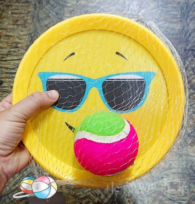 台灣發貨 表情黏巴盤 魔鬼氈拋接球 笑臉黏黏球 拋接球 網球 黏黏網球 魔鬼氈 親子遊戲