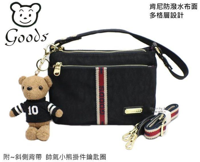 【goods熊包包】帥氣小熊掛件 手提包 斜側背包 (黑 GD2563 )