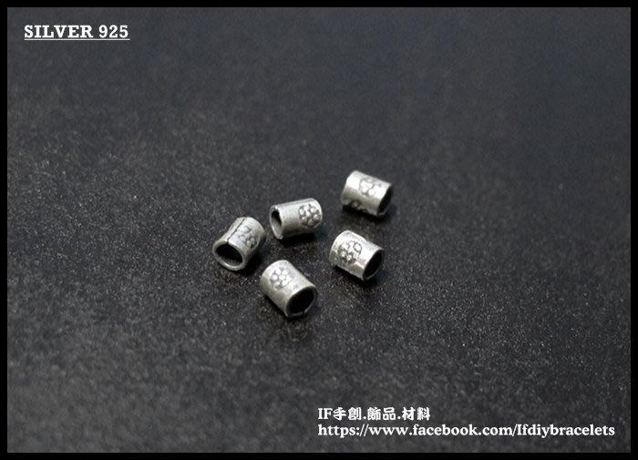 進口 泰銀 950 純銀 TCM0245 手工銀 刻花連結 5入/組 連接 飾品 配件 手創 DIY 手鍊 蠟線