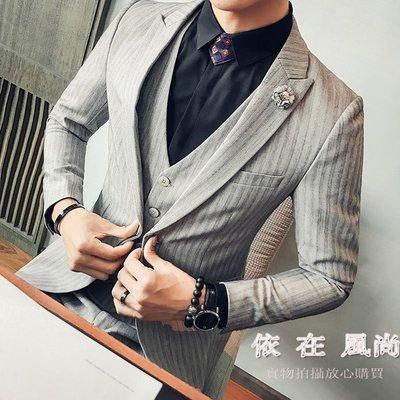 商務風西裝西服套裝【依在風尚】新款韓版男士西裝套裝時尚修身西服紳士帥氣職業休閒結婚禮服三件套2色GJYS.965