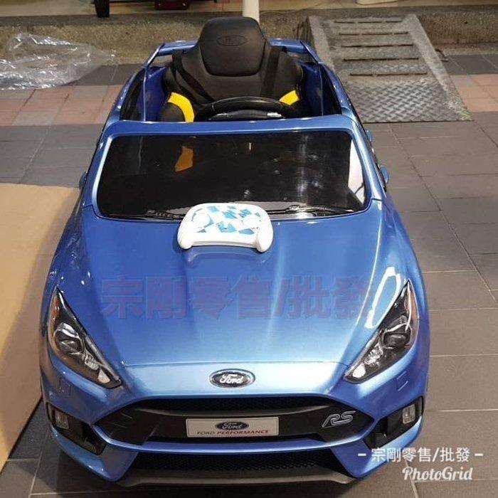 【宗剛零售/批發】Ford FocusRS 搖擺功能 皮椅 發泡式軟胎 5點安全帶 2.4g對頻遙控