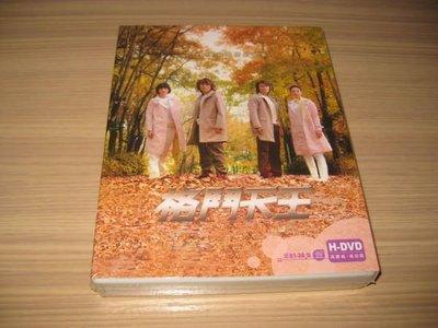 熱門偶像劇《格鬥天王》DVD (30集) 孫協志 王仁甫 劉品言 曾之喬 唐家豪 薇如