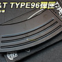 【翔準軍品AOG】S&T TYPE96彈匣(黑) 電動 金...