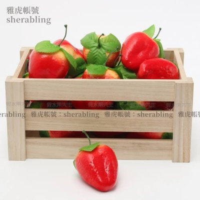 (MOLD-A_185)仿真水果假水果蔬菜模型廚柜展示柜裝飾品幼教道具輕型仿真草莓