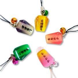 臺灣紀念品天燈吊飾(1入)手機吊飾 天燈 祈福文字 小吊飾 送人送禮可用