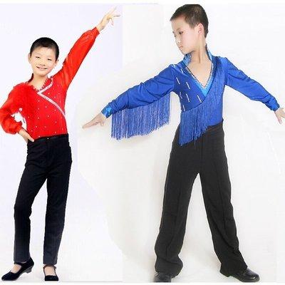 5Cgo【鴿樓】會員有優惠 39854605412 男童拉丁舞服裝男孩舞蹈服裝兒童練功服長袖套裝流蘇款  兒童舞衣