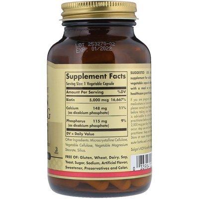 【Swisse專柜】美國直郵Solgar生物素Biotin Super Potency 5000微克100粒