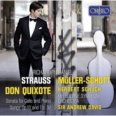合友唱片 理查‧史特勞斯: (唐吉軻德)與大提琴作品集 丹尼爾.繆勒-修特 大提琴 CD