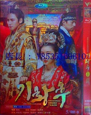 高清DVD   奇皇后   /   河智苑 池昌旭   / 韓劇 全新盒裝 兩部免運