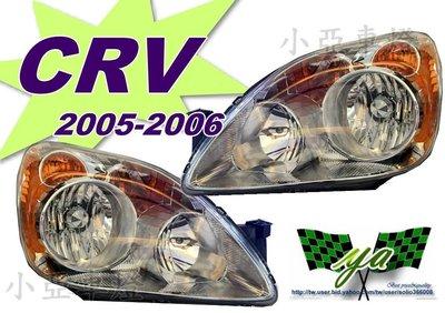 小亞車燈改裝*全新 HONDA CRV 05 06 年 2005 2006 原廠型 晶鑽 大燈 車燈 一顆2200