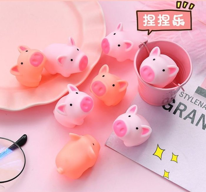 【拉拉Lala's shop】卡通軟萌可愛粉色小豬玩具發洩整人小豬捏捏樂捏捏叫減壓發洩玩具