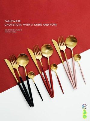 (免運)304不銹鋼西餐刀叉勺套裝家用牛排刀叉勺餐具4件套禮盒裝