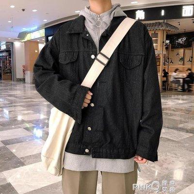 秋季男士潮牌牛仔外套男寬鬆韓版長袖純色夾克嘻哈青年學生牛仔衣 全館限時免運