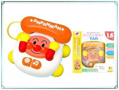 現貨_日本 Anpanman麵包超人 電話玩具 音樂玩具 禮物【Q寶寶】