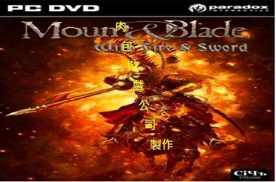 PC版 繁體版 STEAM 騎馬與砍殺:槍與劍 Mount & Blade: With Fire & Sword