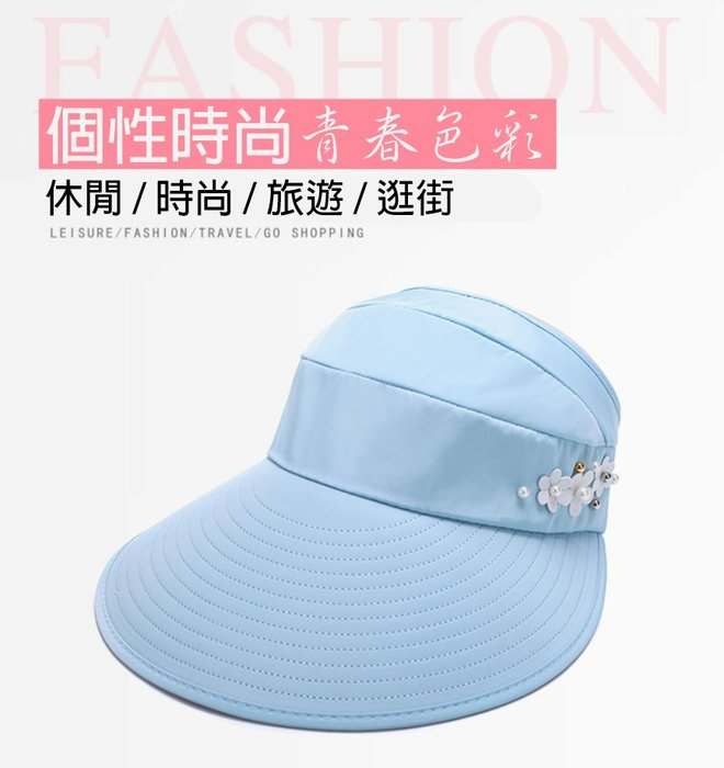 騎跑泳者 - 加大帽沿機能防曬遮陽帽,登山健走,帽圍可調整,7種顏色