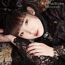 特價預購 南條愛乃 fripSide精選輯crossroad (日版通常航空版CD) 最新