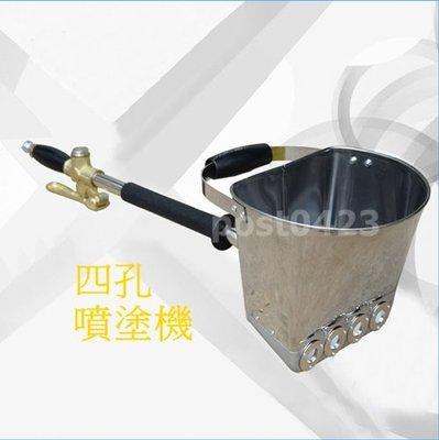 【瑪太】新型水泥噴漿神器 多功能氣動噴砂槍噴牆機手持式噴漿機