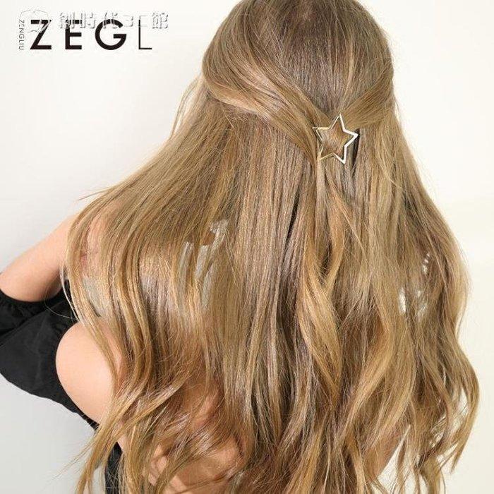 髮夾 髮飾品 頭飾韓國星星髮夾邊夾成人優雅頂夾女士髮卡