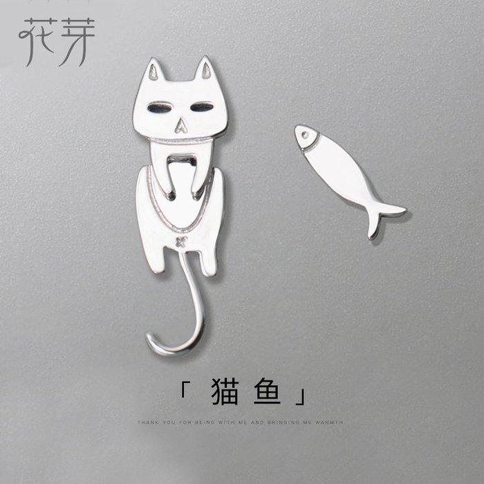 可愛貓魚耳釘女純銀韓國簡約個性學生創意耳飾禮物
