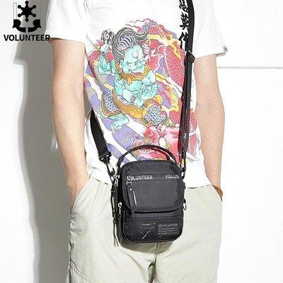 「天意小店」 20潮新款華朗迪爾VOLUNTEER迷你手機復古小包運動手提斜挎多用腰包RW359