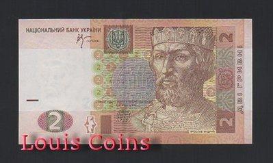 【Louis Coins】B511-UKRAINE--2005烏克蘭紙幣2 Hrivni