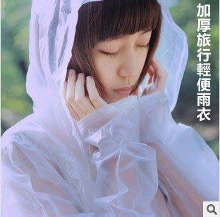 U18 加厚一次性雨衣 雨衣 便捷雨衣 攜帶式雨衣 旅遊雨衣 騎車雨衣 戶外雨衣 腳踏車雨衣 露營雨衣 多功能雨衣