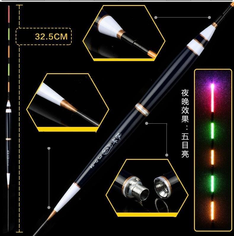 LED電子浮標. 狼D04(送電池) .夜光. 池釣.海釣.海釣場.水庫.湖泊.適用~