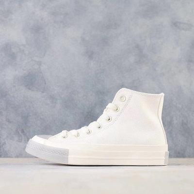 Converse 1970s 歐陽娜娜同款乳休閒板鞋 貨號:569540C