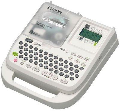 西依歐:EPSON LW-500 可攜式標籤機(含稅)(請先詢問庫存)