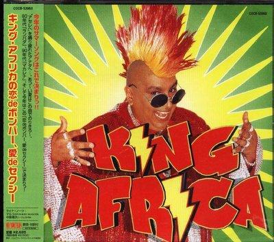K - King Africa no Koi de Bomber Ai de Sexy - 日版 - NEW