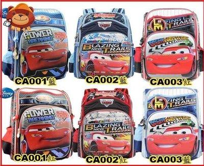熊熊卡好  迪士尼閃電麥坤 汽車總動員 兒童書包 超輕減壓護脊小學生書包CA001-5