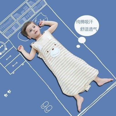 綠光街鋪 嬰兒睡袋 夏季薄款空調房彩棉吊帶兒童純棉背心式寶寶可把尿睡袋S258