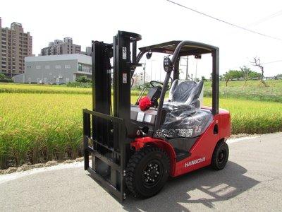 【大自然堆高機】HANGCHA(XF系列)2.5噸.柴油.堆高機.