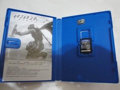 PSV 忍者外傳2 best版 中英文合版 直購價700