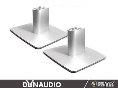 【醉音影音生活】丹麥 Dynaudio Xeo 2 Desk Stand 銀/黑 原廠桌面喇叭腳架.Xeo2專用.公司貨