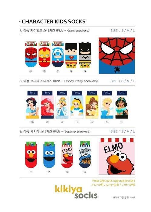 【傳說企業社】韓國直送迪士尼兒童襪子 超可愛流行時尚 正韓 短襪 腳踝造型襪 童襪 棉襪 學生襪 嚕嚕米公主漫威芝麻街系