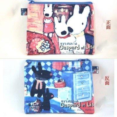♥Alice Family♥Taiwan手作防水扁平收納包 化妝包 筆袋-法國兔Gaspard  Lisa♥