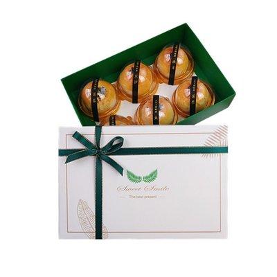 Amy烘焙網:5盒5袋/小清新天使羽葉禮盒/6粒蛋黃酥包裝盒/牛扎糖雪花酥豆塔包裝禮盒