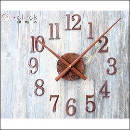 【鐘點站】仿舊鐵鏽質感數字時鐘  / 工業風 / 壁貼鐘 DIY組合 超靜音 壓克力質感