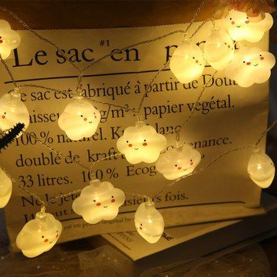 LED裝飾 led笑臉云朵燈串 圣誕節日裝飾可愛笑臉雙面云朵電池盒串燈亞馬遜