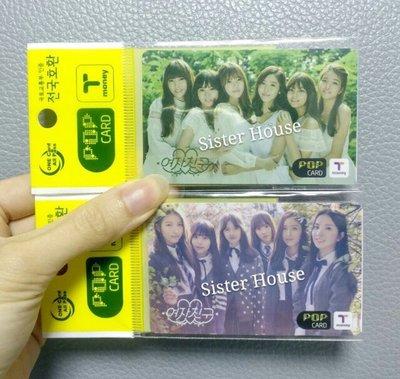 GFRIEND T Money 女團韓國交通卡 (一套兩張)