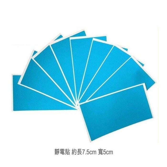 2元1張 手機 平板 鋼化玻璃膜 貼膜工具 粘塵貼 吸塵膜 除塵貼 除塵紙 靜電貼 (100張1元 300張200元)