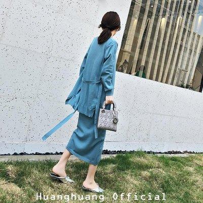 【HH Official】2018新款氣質名媛藍色系帶針織吊帶高腰連衣裙開衫外套兩件套女秋