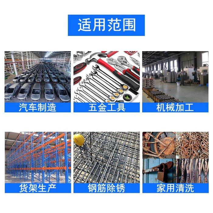 衣萊時尚-熱賣款 金屬除銹劑鋼鐵 去銹清洗劑工業超聲波金屬除銹除油強力清洗劑