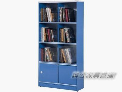 【M1002-12】塑鋼拉門書櫃(BK-238A)(藍色)(附玻璃6片)~OA屏風免費到府現場丈量規劃 新北市