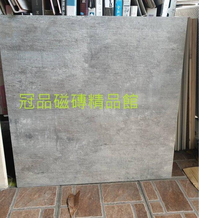 ◎冠品磁磚精品館◎進口精品 霧面清水模 石英磚灰–60X60CM