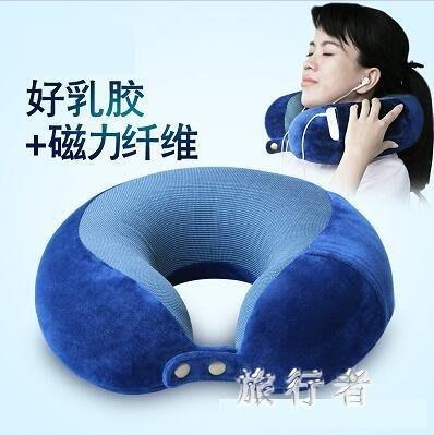 U型枕 男女護頸枕頭U形頸椎飛機旅行護脖子午睡枕 BF13669